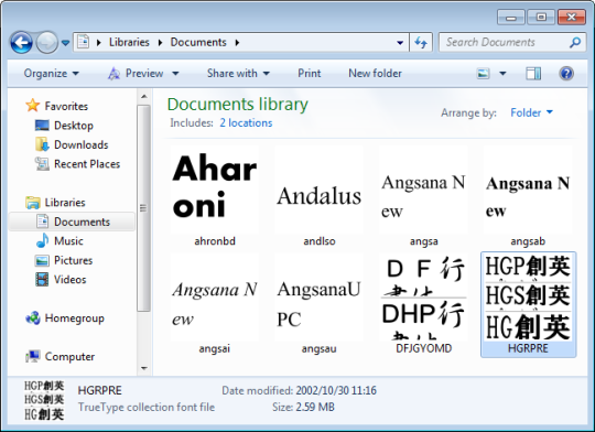 Font-On-Explorer (64bit)