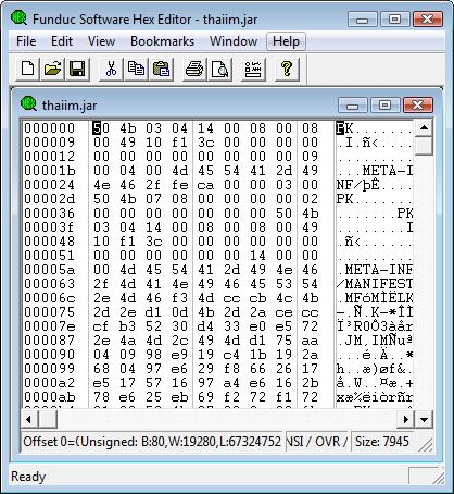 Бесплатно скачать Funduc Software Hex Editor Portable (32