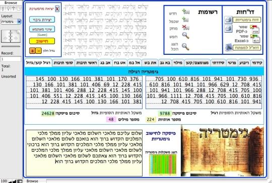 Gematria Database