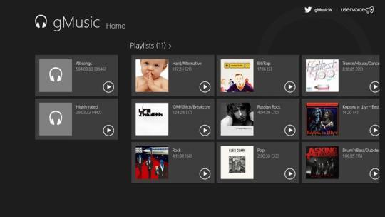gMusic for Windows 8