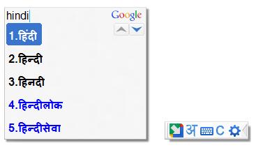 Google Input Tools on Windows