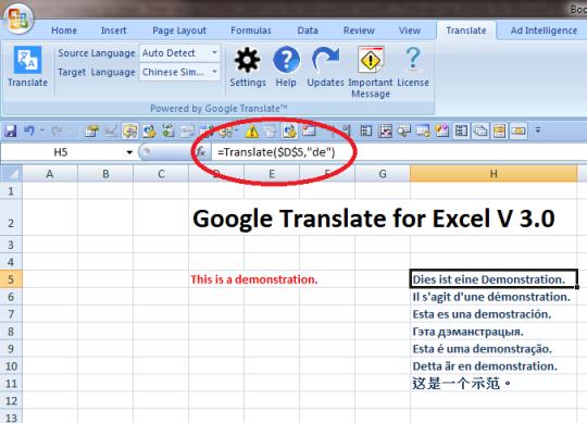 Google Translate for Excel