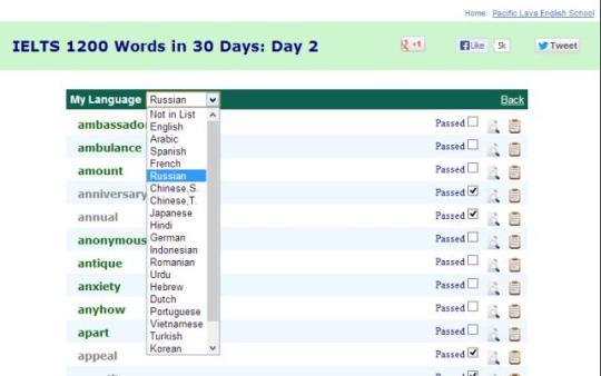 gre-1200-words-in-30-days_2_9176.jpg