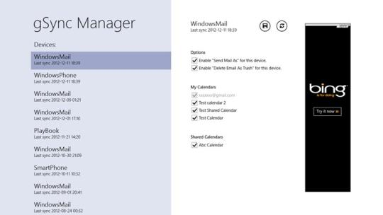 gSync Manager for Windows 8