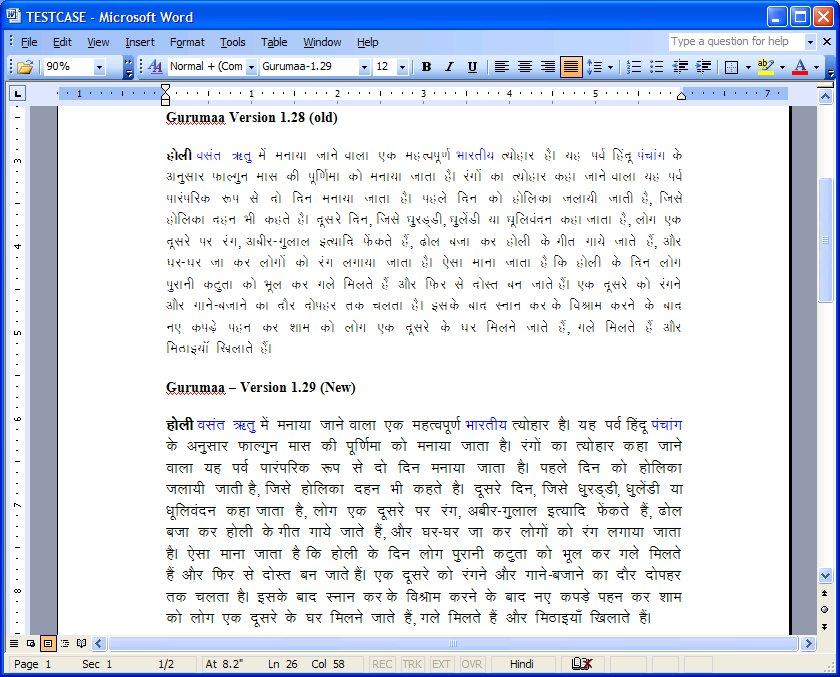 Gurumaa OTF/TTF Hindi Font
