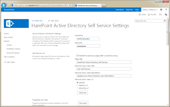 harepoint-active-directory-self-service_1_11231.png