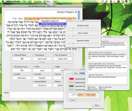 Hebrew Reader