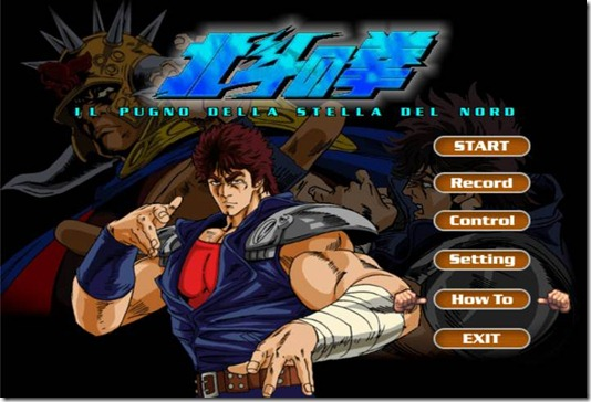 Hokuto's Fist: Fist of the North Star