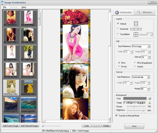 ImageCool Free Image Combination
