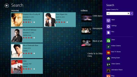 Indian Cinema for Windows 8