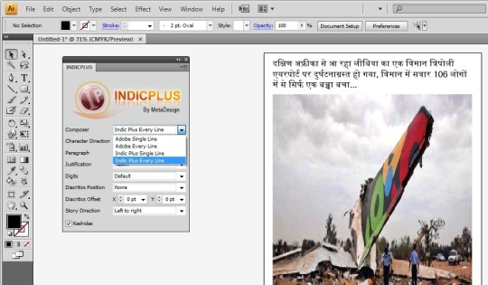 IndicPlus Adobe Illustrator Plugin
