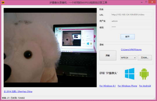 ip-camera-recorder_1_11958.png