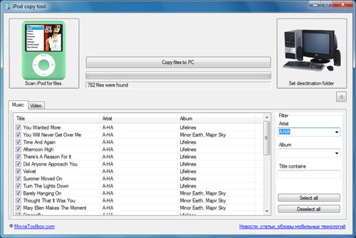 iPod Copy