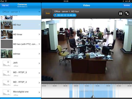 تحميل مجاني Ivideon Server إلى Windows XP ::: برنامج كاميرا ويب