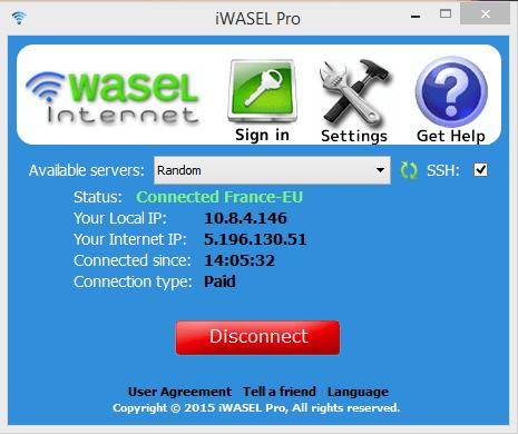 iwasel-pro_1_332508.png