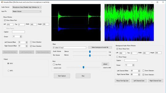 Karaoke Mixer ActiveX Control