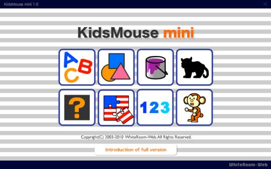 KidsMouse mini