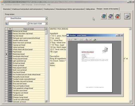 تحميل برنامج korg pa manager