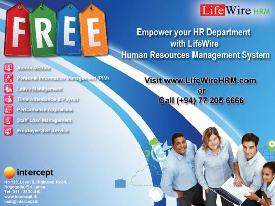 LifeWire HRM