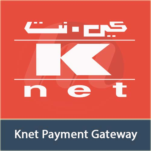 Magento Knet Payment Gateway Integration
