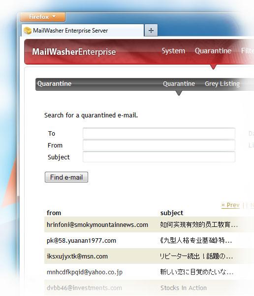 mailwasher-enterprise-server_2_51916.jpg
