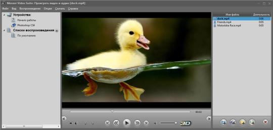 movavi-video-suite_4_12598.jpg