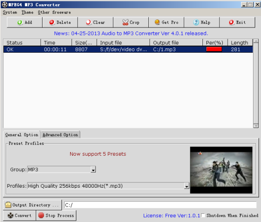 MPEG4 MP3 Converter
