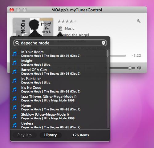 myTunesControl