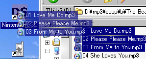 Nintendo DS Easy Music Transfer