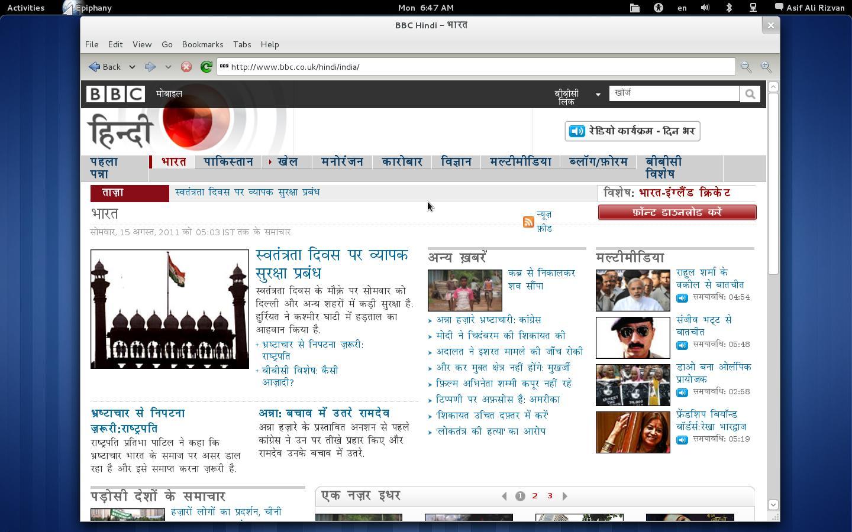 nithyananda-hindi-unicode-font_1_87756.jpg