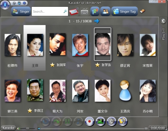 OkeOke.net Karaoke