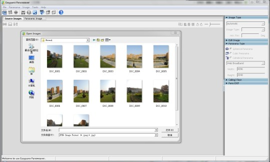 Panoweaver Standard Edition (Mac)