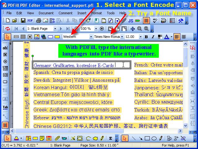 PDFill PDF Editor Professional