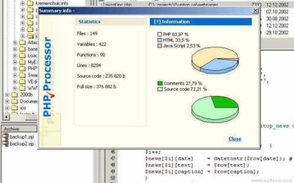 PHP Processor