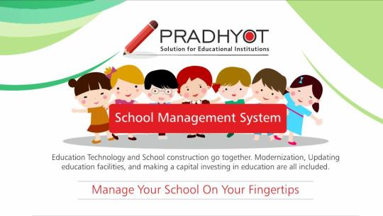 Pradhyot School Management Software