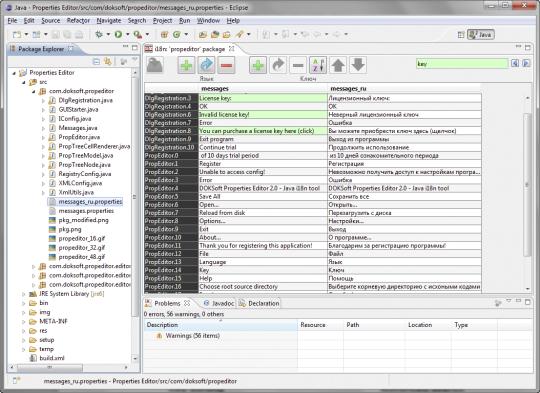 properties-editor_1_12863.png