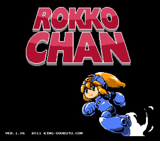 Rokko Chan