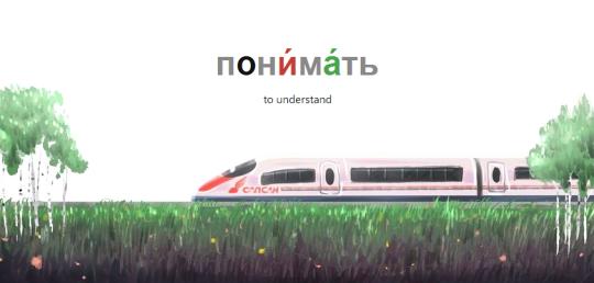 russian-lingualift_4_8994.png