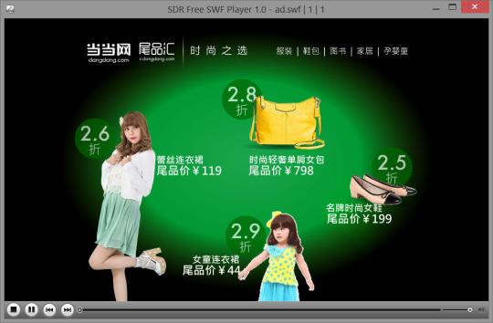 SDR Free SWF Player