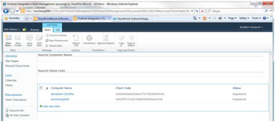 SharePoint Outlook Integration