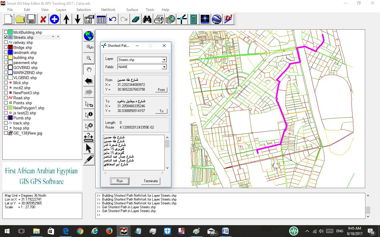 Smart GIS Map Editor and GPS Tracking