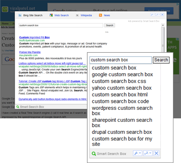 Smart Search Box for Internet Explorer