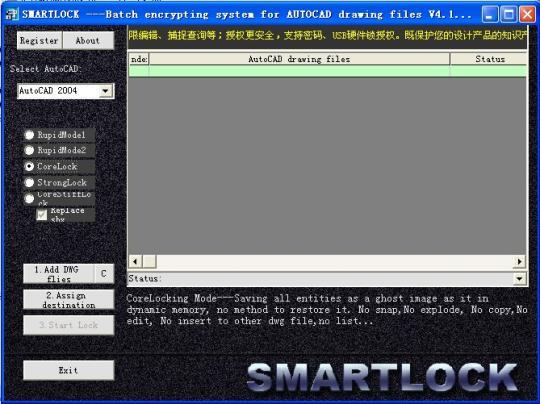 SmartLock - CAD Batch Lock (Type B)