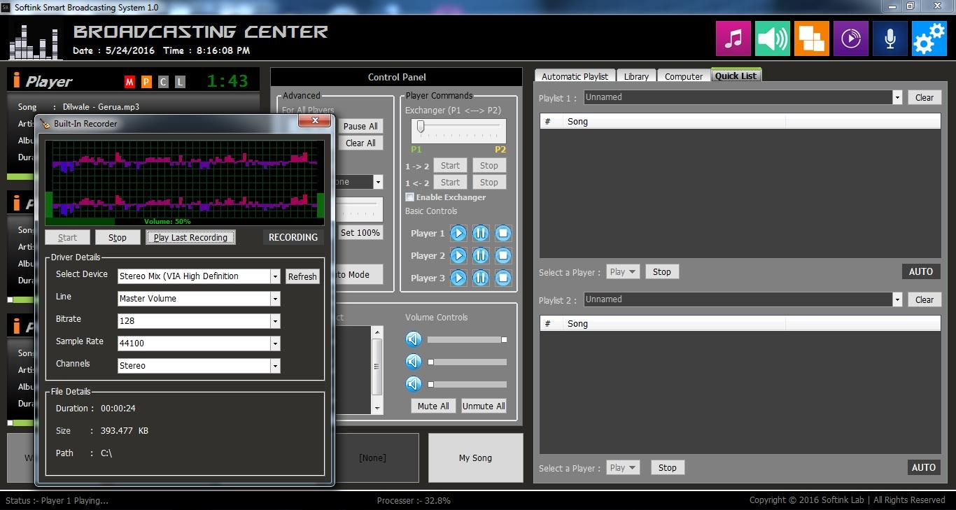 Softink Smart Broadcasting System