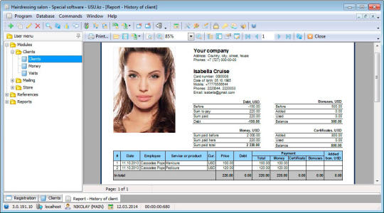Software for Beauty Salon