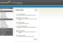 SolarWinds Storage Manager (64 bit)