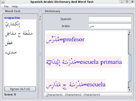 Spanish Arabic Joyful Dictionary