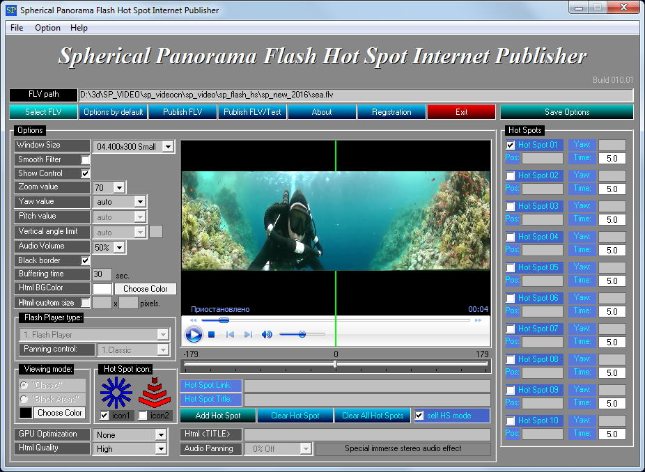 Spherical Panorama Hot Spot Flash Internet Publisher