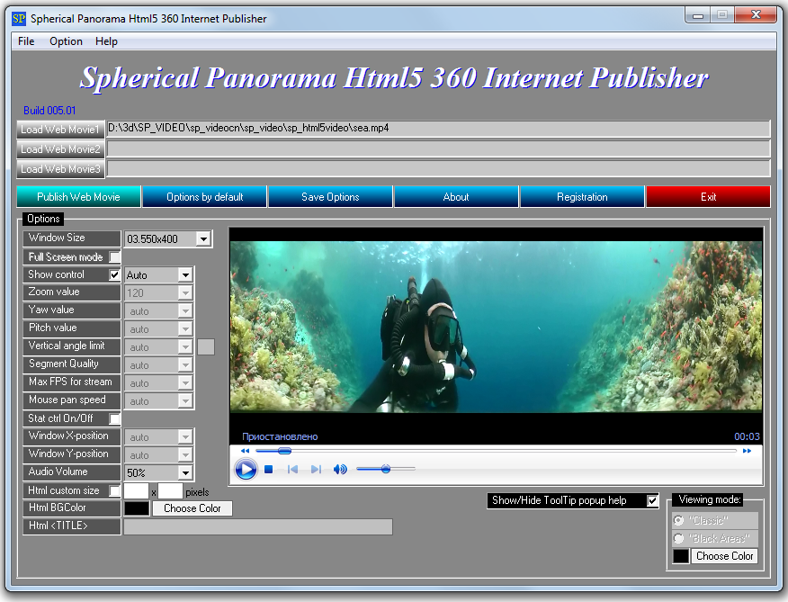 Spherical Panorama Html5 360 Internet Publisher
