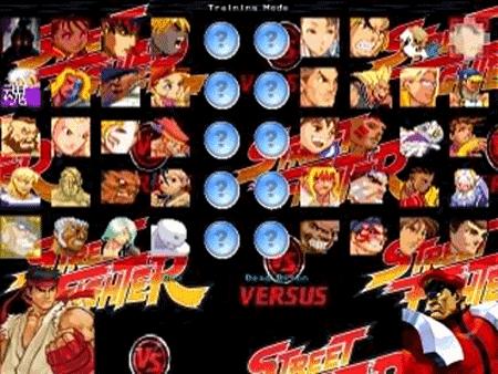 Street Fighter Mugen